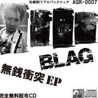 SHOCK&GAME-BLAG
