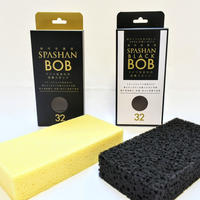 スパシャン スポンジBOB  黒 黄 のセット 洗車スポンジ