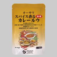 オーサワスパイス香るカレールウ(中辛)