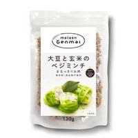 大豆と玄米のベジミンチ