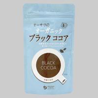 有機ココア(ココアバター10~12%)