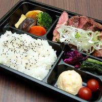 松阪牛ステーキ弁当
