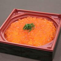 北海道産イクラ丼 【数量限定、9/30まで!】