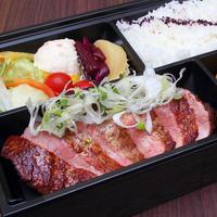 松阪牛もも肉のステーキ弁当 200g(画像は100g)