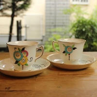 gresvenor jackson & gosling cup and saucer set B