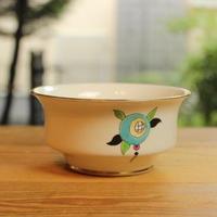 gresvenor jackson & gosling bowl