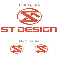 ST DESIGNステッカー/オレンジ/ホワイト/ブラック (各色大1枚/小2枚)