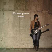 オリジナルアルバム『Up and Down』サイン入り/無し