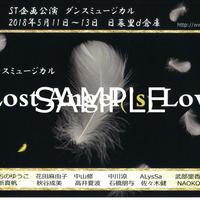 「Lost Angel('s) Love」ポストカード(コレクター)A0002