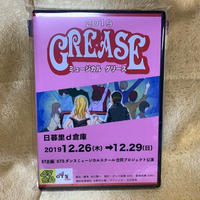 「2019GREASE」DVD