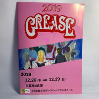 「2019GREASE」パンフレット
