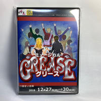 「2018GREASE」DVD
