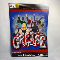 「2018GREASE」パンフレット