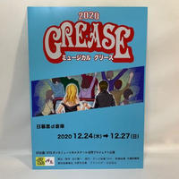 「2020GREASE」パンフレット