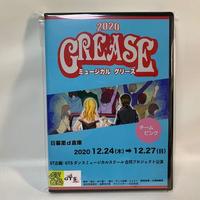 「2020GREASE / チームピンク版」DVD
