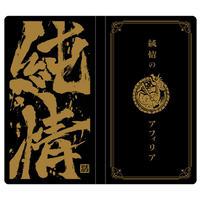 純情のアフィリア・チェキ帳(ランダムチェキ1枚付き)