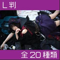 藤咲雫 Birthday記念 L判生写真 ランダム4枚セット【 +オンラインストア限定写真1枚付】