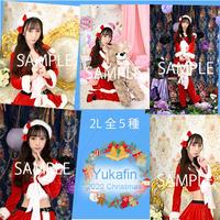 ユカフィン・クリスマス2L判生写真 ランダム3枚セット【 オンラインストア限定】