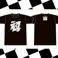 エラバレシ新定番Tシャツ2020【ランダムチェキ付き】