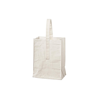 GROCERY BAG WITH HANDLE 〈SMALL/WHITE〉