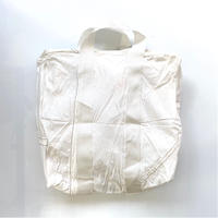 【USED】VINTAGE PARACHUTE TOTE BAG 〈WHITE BELT〉