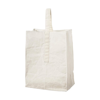 GROCERY BAG WITH HANDLE 〈LARGE/WHITE〉