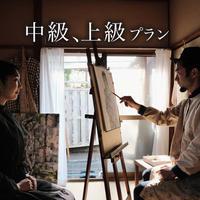 吉澤敬二 オンラインサロン画塾 『中級、上級』プラン