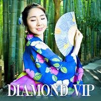 青石雫 極和美倶楽部 『DIAMOND VIP』プラン