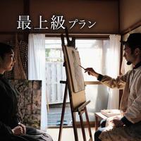 吉澤敬二 オンラインサロン画塾 『最上級』プラン