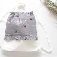 フリルのお名前刺繍ナップサック(体操服袋)
