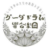 響合楽団メンバー専用<オンライン練習会チケット>