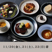 Weekend  Dinner Course vol.2  ※11月13日(金)予約締切→11/20(金)、21(土)、22(日)着