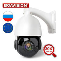 IPカメラ 防犯用 屋外 360度 小型 ネットワーク有線 防水 ズーム機能 5MP PTZ