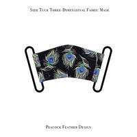 サイドタック 立体式 マスク / ピーコック フェザー デザイン