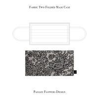 二つ折り マスクケース / ペイズリーフラワー デザイン