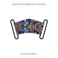 サイドタック 立体式 マスク / カレイドスコープ デザイン