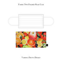 Fabric Two Folded Mask Case /  Various Fruits Design