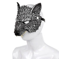 銀狼のマスク