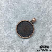 【5点セット】ペンダント素材 36mm x 28mm 金属製ハンドメイドパーツ 商品番号P-0022