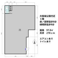【97.8㎡】貸出スペース 貸切プラン  平日限定料金