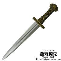 【42cm】短剣 ナイフ ショットソード ポリウレタン材質