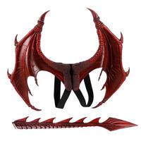【黒・紅・緑・紫】ドラゴンセット(翼・尻尾)