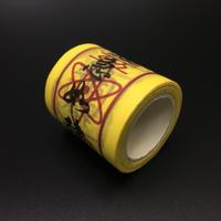 【急急如律令】テープ 約10メートル 幅5cm マスキングテープ 紙テープ