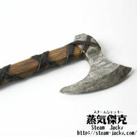 【65cm】Viking Short Axe ショットアックス ショットソード ポリウレタン材質 大人サイズ 安全 コスプレ LARP