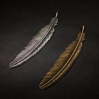 『大きな羽』金属素材  10.5cm