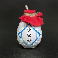 『天子笑』姑苏名酒 金属製模型