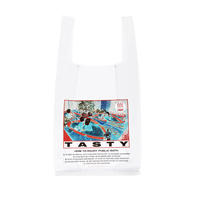 EVISEN TASTY BATH BAG