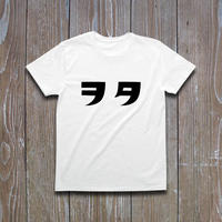 オタ Tシャツ
