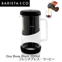 Barsita&Co(バリスタアンドコー) One Brew Black 350ml ワンブリュー フレンチプレスコーヒー