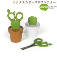 カクタスシザーズ&コンテナー Cactus Scissors and Container QUALY   クオリー
